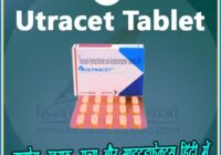Ultracet tablet uses