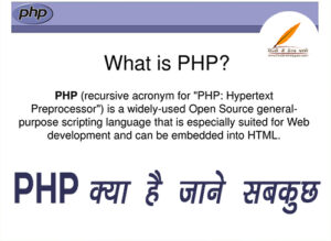 what is php? variable